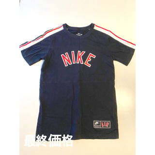 NIKE - NIKE Tシャツ L