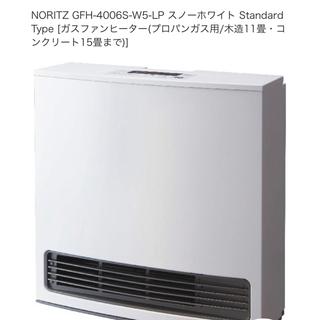 ノーリツ(NORITZ)のガスファンヒーター NORITZ ノーリツ GFH-4006S-W5(ファンヒーター)