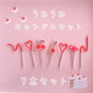 (no.227)うねうねキャンドル スリムタイプ*レッドデザインキャンドルセット(アロマ/キャンドル)