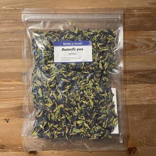 最終価格 バタフライピー 100g(茶)