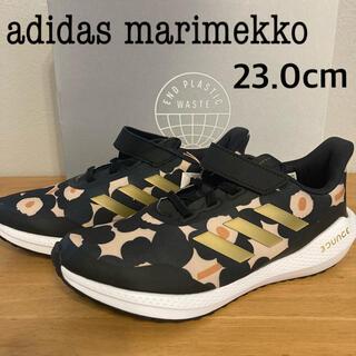 マリメッコ(marimekko)の【新品★箱入】adidas × marimekko ウニッコ スニーカー23.0(スニーカー)