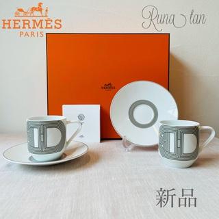 エルメス(Hermes)のHERMES エルメス ラリー24 コーヒーカップ&ソーサー(グラス/カップ)