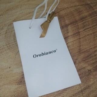 Orobianco - ⭐️オロビアンコ Orobianco ショッパー 紙袋 リボンつき