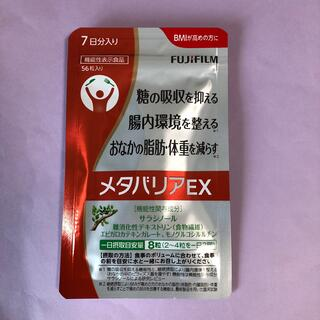 富士フイルム - メタバリアEX   7日分 56粒