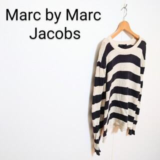 マークバイマークジェイコブス(MARC BY MARC JACOBS)のMarc by Marc Jacobs ボーダーニット(ニット/セーター)