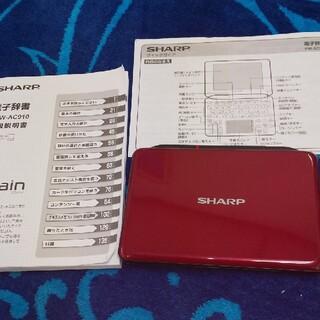 シャープ(SHARP)のSHARP  電子辞書(電子ブックリーダー)