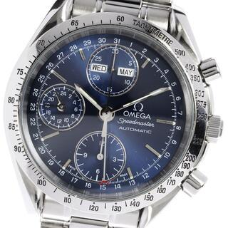 オメガ(OMEGA)のオメガ スピードマスター 3521.80 メンズ 【中古】(腕時計(アナログ))