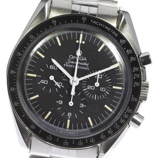 オメガ(OMEGA)のオメガ スピードマスター プロフェッショナル メンズ 【中古】(腕時計(アナログ))