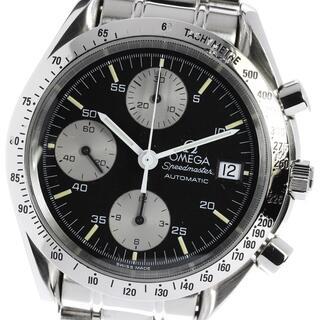 オメガ(OMEGA)のオメガ スピードマスター デイト 3511.50 メンズ 【中古】(腕時計(アナログ))