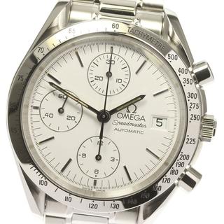 オメガ(OMEGA)のオメガ スピードマスター デイト 3511.20 メンズ 【中古】(腕時計(アナログ))