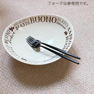 アフタヌーンティー(AfternoonTea)のafternoontea サラダボウル(食器)