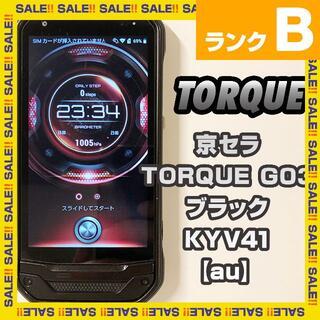 京セラ - 京セラ TORQUE G03 KYV41 【au】9