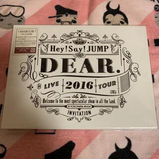 Hey! Say! JUMP - Hey!Say!JUMP/Hey!Say!JUMP LIVE TOUR 201…