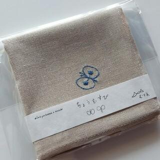 ミナペルホネン(mina perhonen)の*新品* ミナペルホネン ハンカチ 風呂敷 ふろしき 麻 刺繍 むす美 北欧 (ハンカチ)