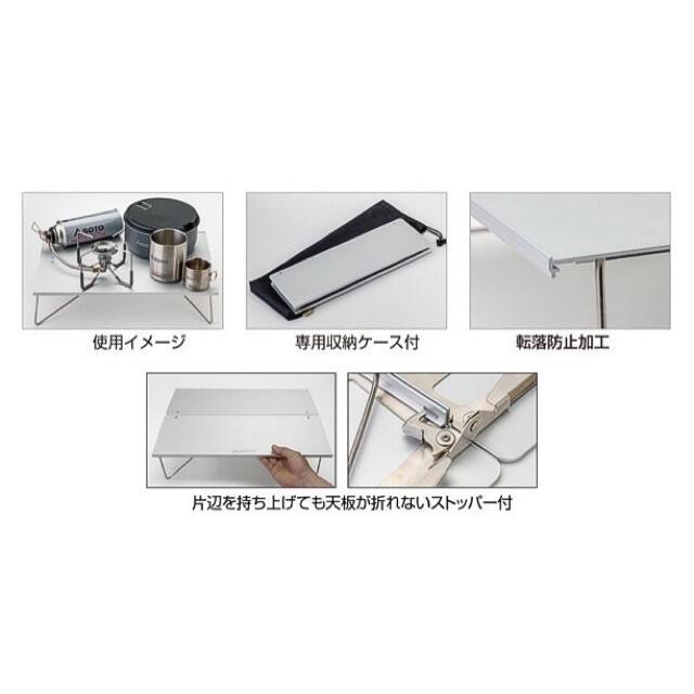 新富士バーナー(シンフジパートナー)のSOTO フィールドホッパーL ST-631 コンパクトテーブル 新品未使用 スポーツ/アウトドアのアウトドア(テーブル/チェア)の商品写真