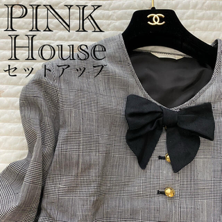 ピンクハウス(PINK HOUSE)のピンクハウス グレンチェック チェック セットアップ ジャケット スカート(セット/コーデ)