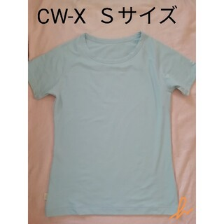 シーダブリューエックス(CW-X)のCW-X  ワコール Sサイズ 1回着用 (トレーニング用品)