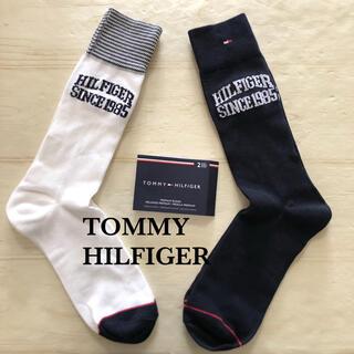 トミーヒルフィガー(TOMMY HILFIGER)の白黒 新品 トミー ヒルフィガー ブランド 靴下 ソックス ロゴ 正規品 メンズ(ソックス)