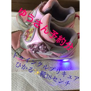 バンダイ(BANDAI)のトゥインクルプリキュア靴 光る靴18センチ(スニーカー)