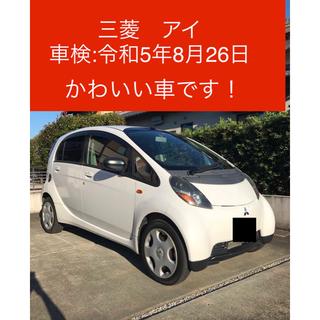 三菱 - 三菱 アイ M ターボ 2WD 車検取り立て