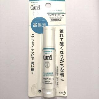 Curel - キュレル リップケア クリーム
