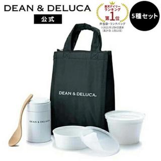 ディーンアンドデルーカ(DEAN & DELUCA)の【新品】DEAN & DELUCA ランチバッグセット 全5種(弁当用品)
