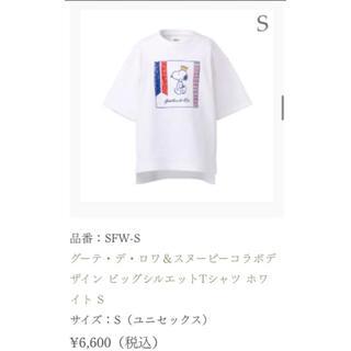 スヌーピー(SNOOPY)のグーテ デ ロワ✩⃛ೄスヌーピーデザイン✩⃛ೄガトーフェスタハラダ✩⃛ೄTシャツ(Tシャツ(半袖/袖なし))
