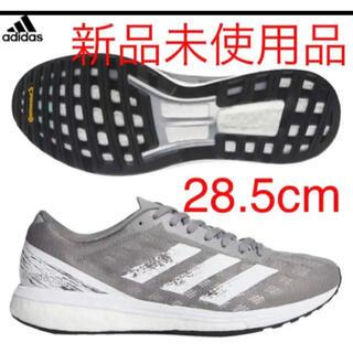 アディダス(adidas)のアディダス adizero boston 9 28.5cm(シューズ)