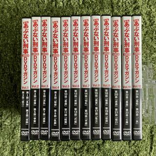 もっとあぶない刑事 DVDマガジンセットVol1〜12(TVドラマ)