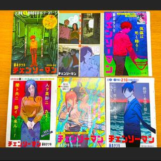 チェンソーマン 52話~97話(最終話) 切り抜き ジャンプ カラーページ(少年漫画)