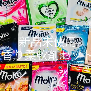 Molto リラックス 洗濯用 ホテル 高級フラグレンス 香り 柔軟剤  (洗剤/柔軟剤)