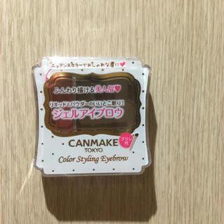 キャンメイク(CANMAKE)のキャンメイク カラースタイリングアイブロウ No.01 ボルドーブラウン(パウダーアイブロウ)