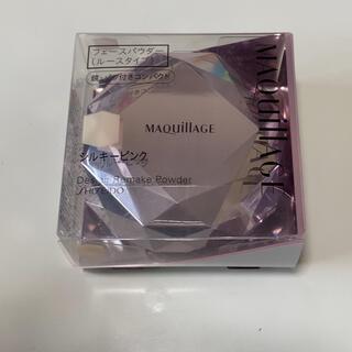 MAQuillAGE - マキアージュ デザインリメークパウダー