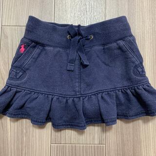ポロラルフローレン(POLO RALPH LAUREN)のポロ ラルフローレン スカート 2T(スカート)