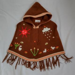 チチカカ(titicaca)のチチカカ ペルー製ポンチョ(ジャケット/上着)