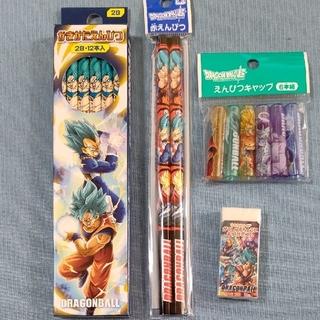 ショウワノート(ショウワノート)のドラゴンボール 鉛筆、キャップ、消しゴム(キャラクターグッズ)