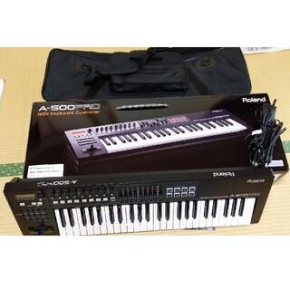 ローランドMIDIキーボードコントローラー A-500PRO 49鍵(MIDIコントローラー)