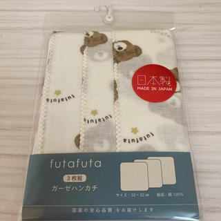 フタフタ(futafuta)の新品未開封 フタフタ くま ガーゼハンカチ ハンカチ 3枚 セット 日本製(キャラクターグッズ)