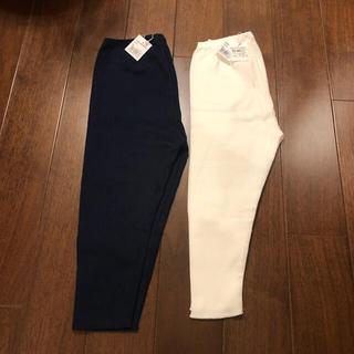 Bonpoint - 最終値下げ ボンポワン レギンス パンツ 2枚サイズ2 2歳
