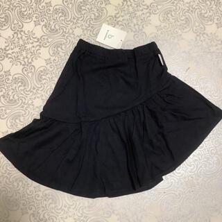 ブランシェス(Branshes)の【新品タグ付】BRANSHES スカート 黒 無地 110cm(スカート)
