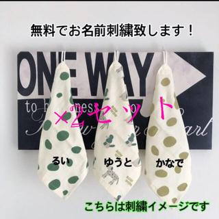 入園 入学 ループタオル 名入れ無料 ガーゼ生地 3枚セット 犬と丸柄(外出用品)