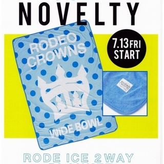 RODEO CROWNS WIDE BOWL - RCWB*ノベルティ*ICE 2WAY ブランケット
