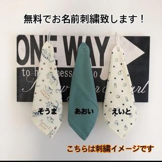 入園 入学 出産祝い ループタオル 名入れ無料 3枚セット ねこ柄グリーン(外出用品)