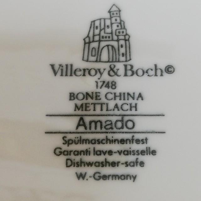 ビレロイ&ボッホ(ビレロイアンドボッホ)のビレロイボッホ amado 大皿 27cm 2枚 インテリア/住まい/日用品のキッチン/食器(食器)の商品写真