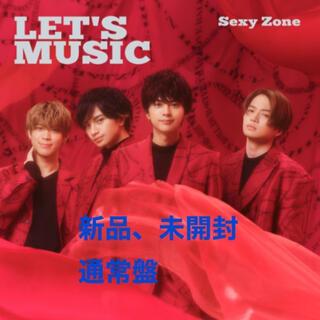 セクシー ゾーン(Sexy Zone)のSexyZone LET'S MUSIC 通常盤(ポップス/ロック(邦楽))