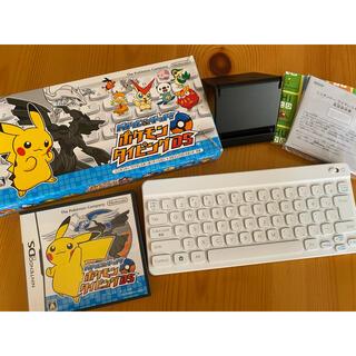 ポケモン - バトル&ゲット ポケモンタイピングDS