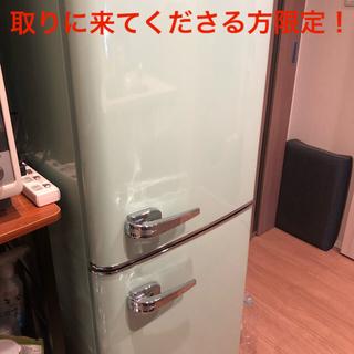 アイリスオーヤマ - 最終価格!美品!!冷蔵庫 130L グリーン おしゃれ レトロ