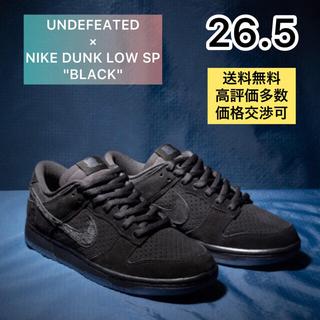 ナイキ(NIKE)の UNDEFEATED × NIKE DUNK LOW SP ブラック 26.5(スニーカー)