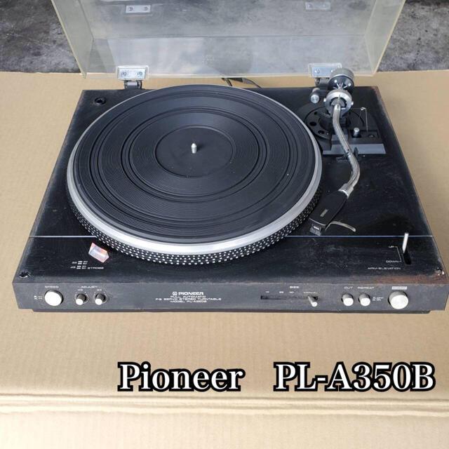 Pioneer(パイオニア)のPioneer レコードプレーヤー PL-A350B スマホ/家電/カメラのオーディオ機器(その他)の商品写真