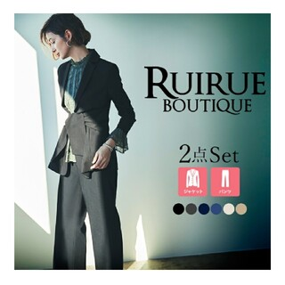 プラステ(PLST)のRUIRUE BOUTIQUE ウエストリボンジャケットパンツスーツ2点セット(スーツ)